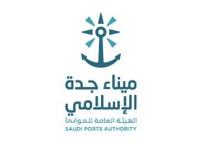 Saudi Ports