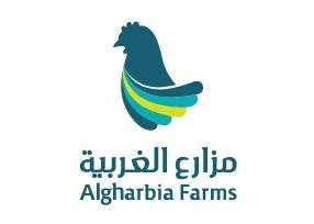 Algharbia Farms