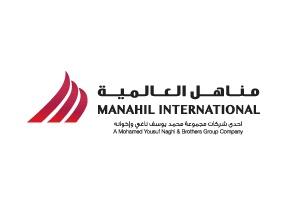 Manahil